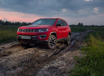 FCA Rus запускает программу «Пакет стабильности» на покупку автомобилей Jeep в апреле 2020 года
