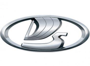 Дочерняя компания Автоваза сменила название