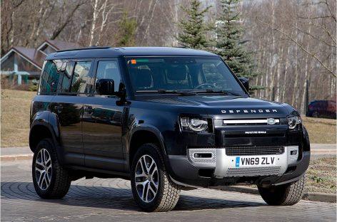 Jaguar Land Rover начинает испытания нового Defender в России