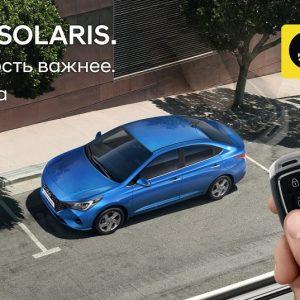 Hyundai запускает сервис онлайн-бронирования для большинства моделей марки