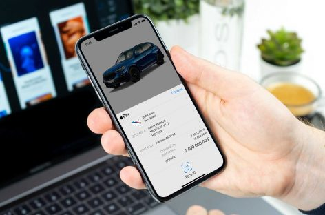 BMW запускает полный цикл онлайн-продаж автомобилей в России