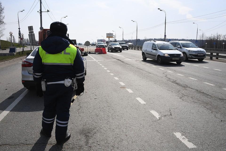 Пока гаишники тестируют работу новых блокпостов. В одной только Москве их 160.
