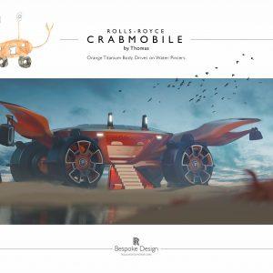 Rolls-Royce объявляет конкурс юного дизайнера