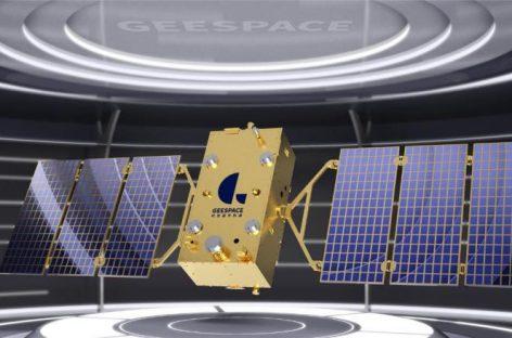 Geely завершает разработку спутниковой сети на базе облачной платформы OmniCloud