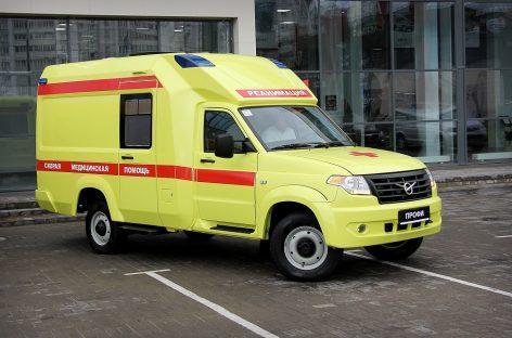 УАЗ впервые поставит медучреждениям реанимобили на базе Профи