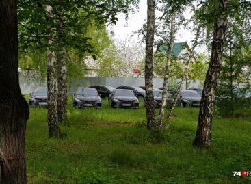 В челябинском лесу нашли десятки новых правительственных иномарок