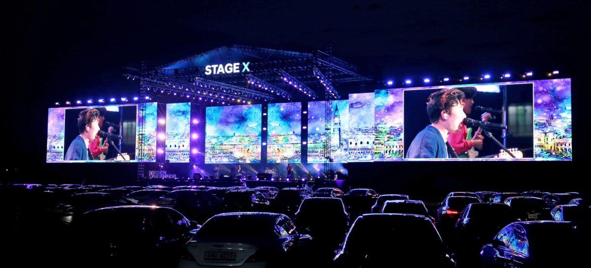 В Южной Корее состоялся ежегодный музыкальный автофестиваль от Hyundai