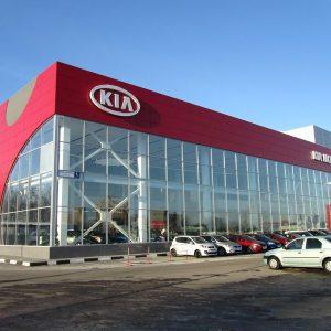KIA возвращается к полноценной работе в июне 2020 года