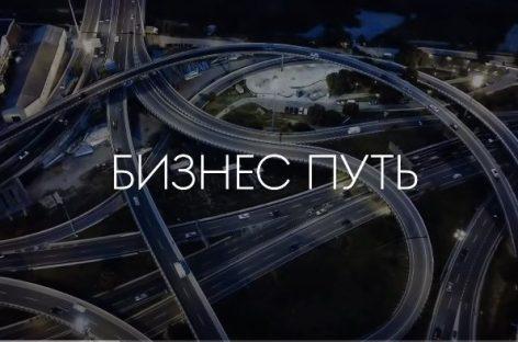 Genesis выпустил серию фильмов о российских бизенсменах, успешно работающих в период пандемии