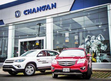 Автомобильные салоны Changan возобновляют деятельность с соблюдением мер предосторожности