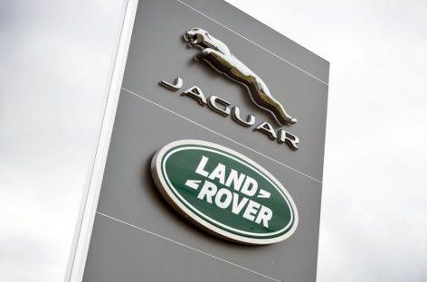 Русфинанс Банк выпускает новый кредитный продукт для автомобилей Jaguar и Land Rover
