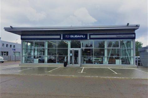 В Набережных Челнах состоялось открытие нового дилерского центра Subaru