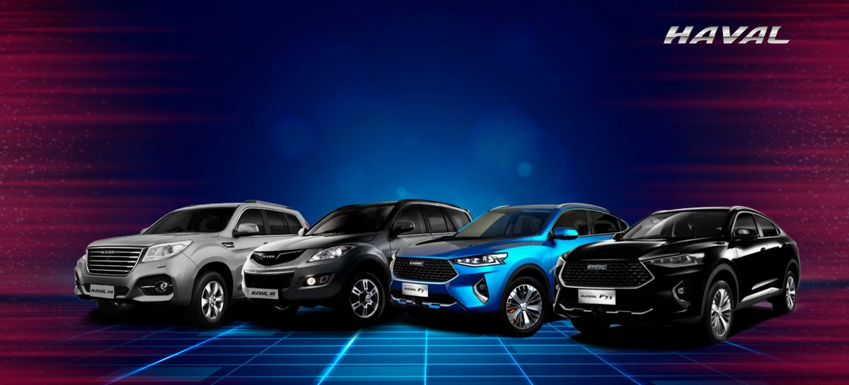 Haval возглавил шорт-лист премии «Топ-5 авто»