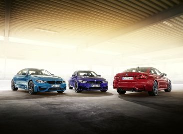 BMW начинает продажи лимитированной серии BMW M4  Edition M Heritage в России