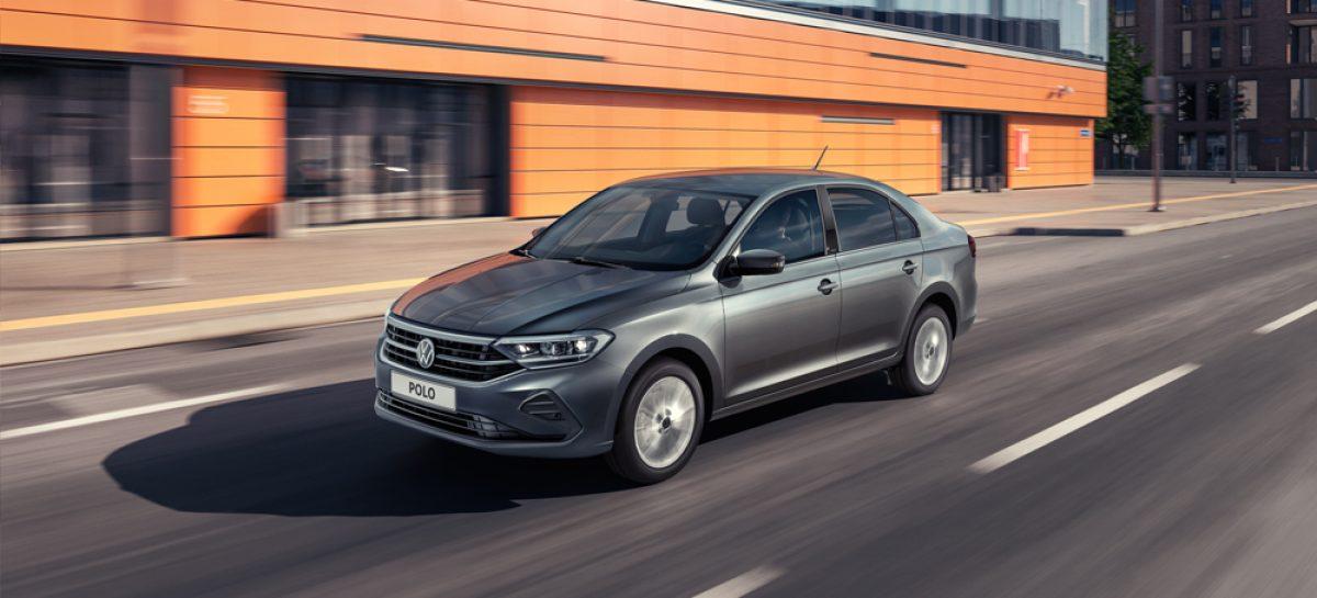 Новое поколение Volkswagen Polo – цены и начало приема заказов