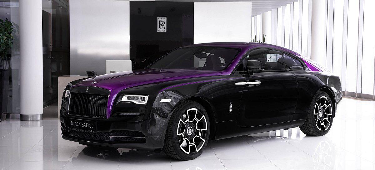 """Первый официальный дилер Rolls-Royce Motor Cars в России и Европе предлагает """"интегрированный подход для онлайн-покупки автомобиля"""""""