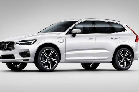 Новый бренд Volvo Recharge выходит на рынок