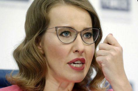 Audi разорвала рекламный контракт с Ксенией Собчак из-за расизма
