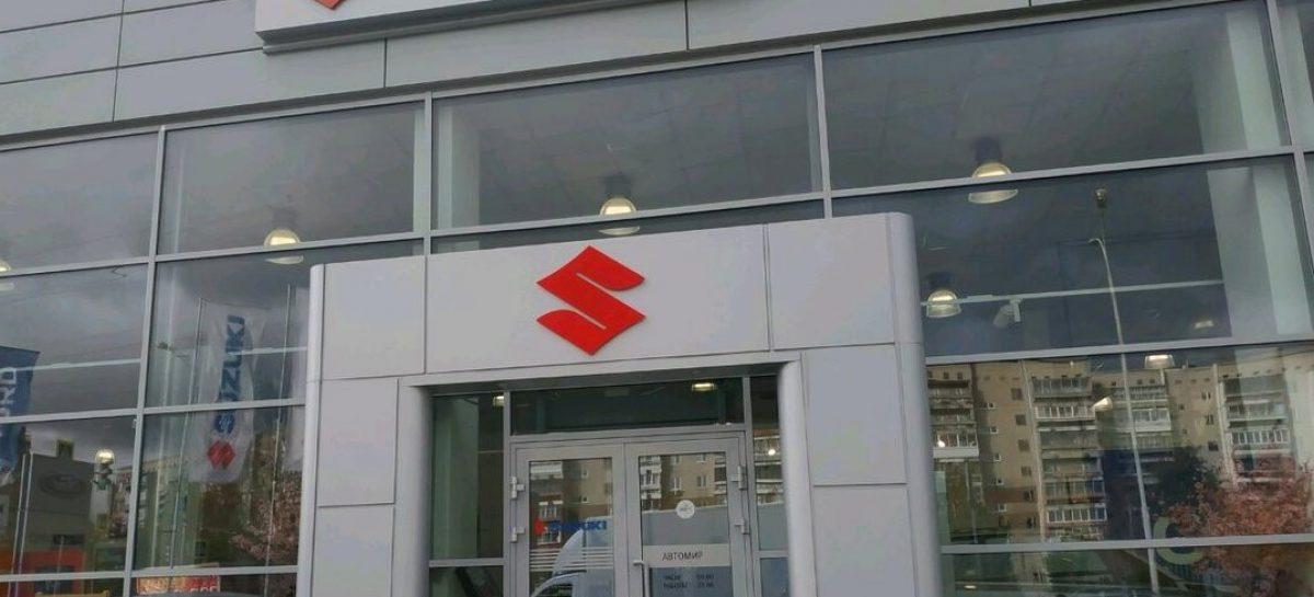 Suzuki совместно Русфинанс банк предлагает клиентам выгодную кредитную программу по трейд-ин