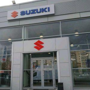 Suzuki предлагает новые выгодные условия кредитования