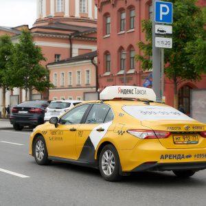 Яндекс потратит на разработку беспилотников $150 млн