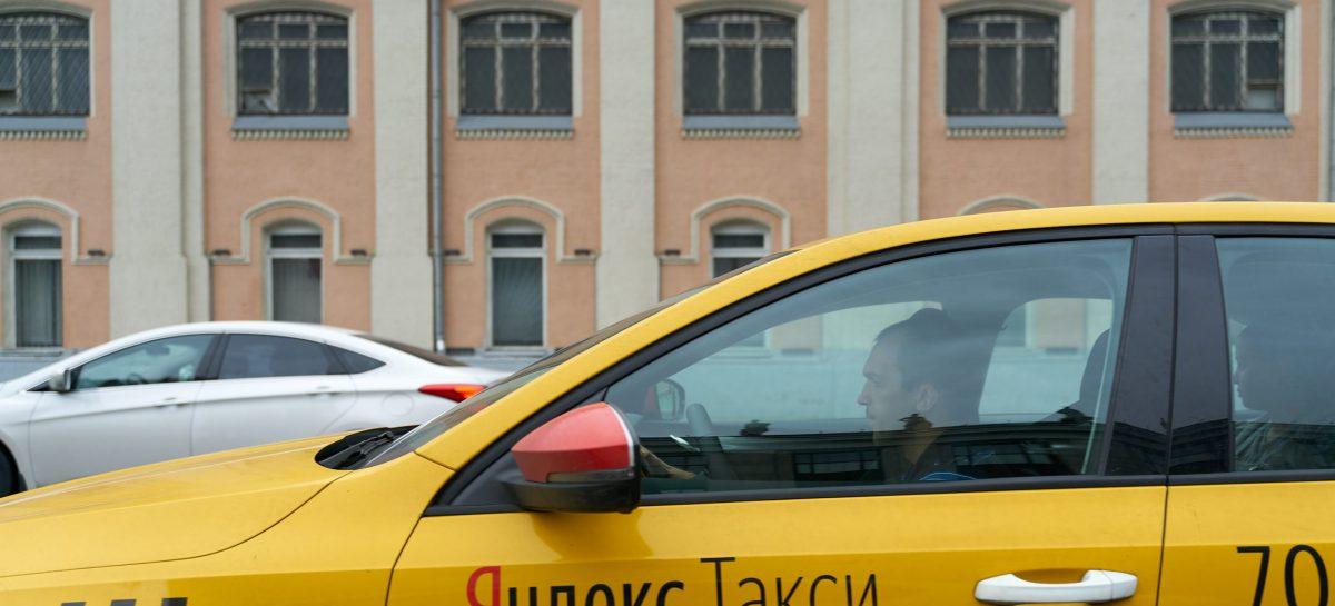 Поездки на такси по Москве сравнялись в ценах с междугородними поездками