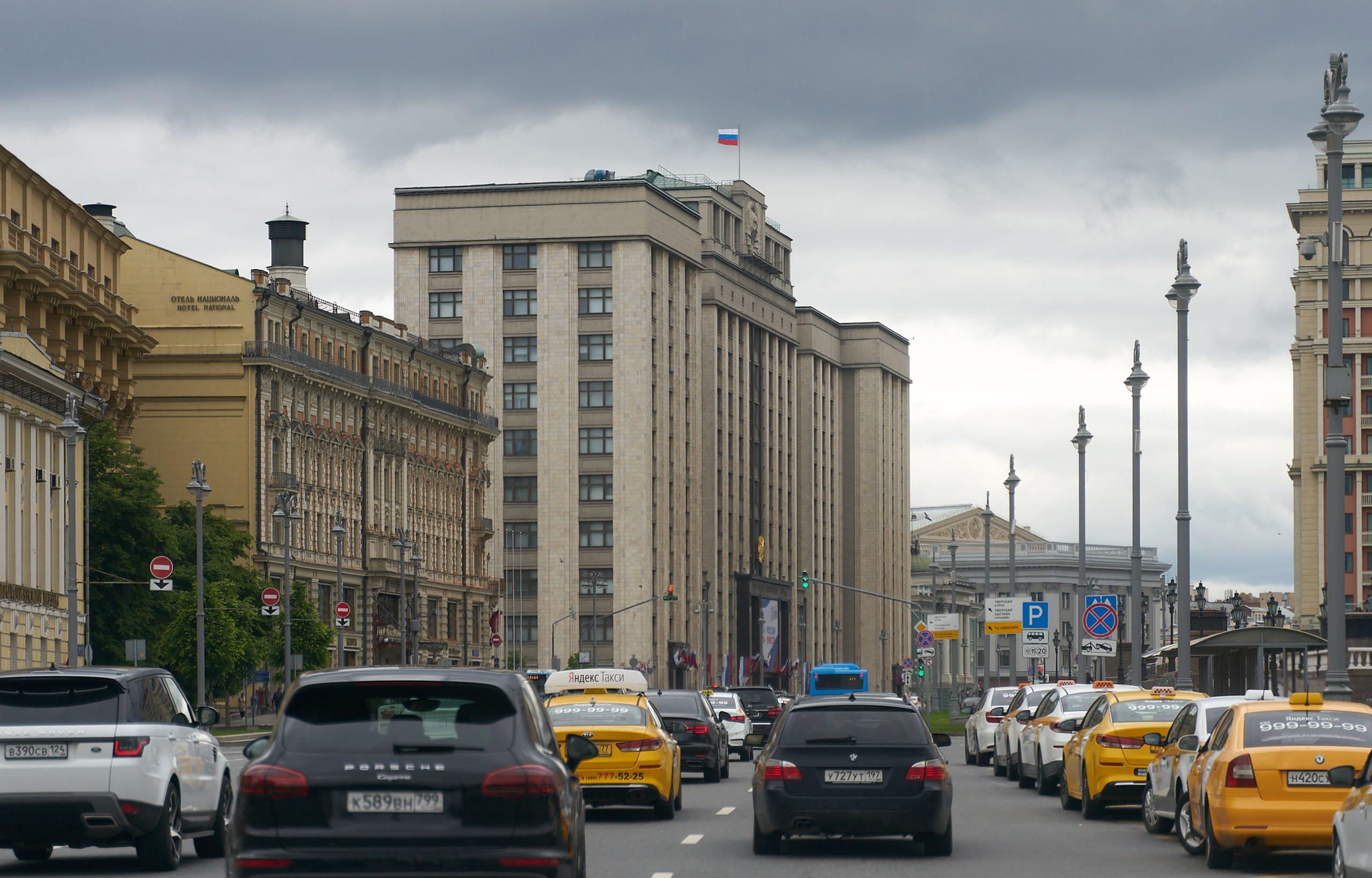 Такси, Москва, Яндекс такси, Госдума