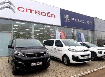 Спецпредложения на покупку Peugeot и Citroen