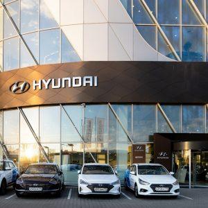Дилерские центры Hyundai возобновили работу в Москве и Московской области