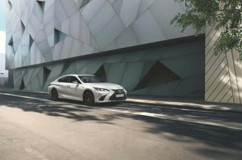 Lexus представляет новую специальную спортивную серию седана ES 250 F Sport