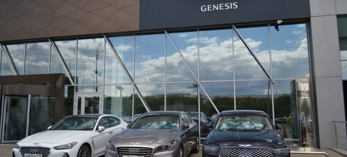 Возобновлена работа дилерских центров Genesis в Москве и Московской области