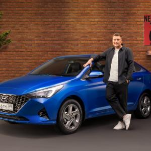 Известный юморист Александр Незлобин принял участие в рекламной кампании Hyundai