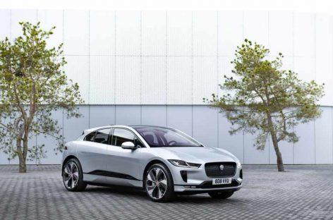 В Осло будет запущен сервис электрического такси на базе Jaguar I-PACE