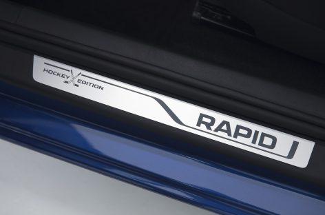 Skoda выпустила Rapid в специальной версии Hockey Edition