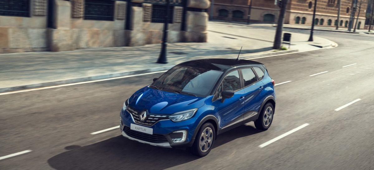Стартовали продажи нового Renault Kaptur