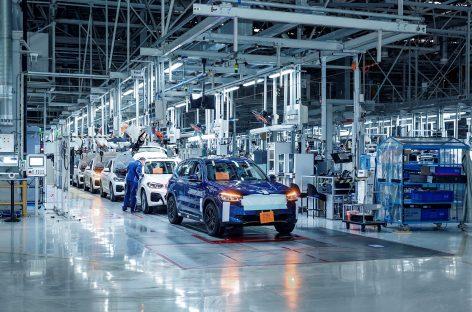 BMW приступает к серийному производству электромобилей iX3