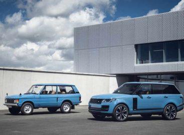 На рынок выходит Range Rover Fifty – специальная версия внедорожника в честь 50-летия Range Rover