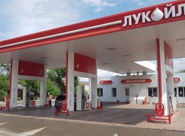Лукойл запустил производство антисептиков