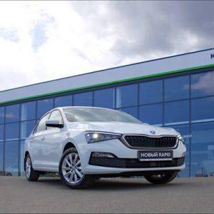 Юбилейный Škoda Rapid: на заводе в Калуге выпущен 200-тысячный экземпляр модели