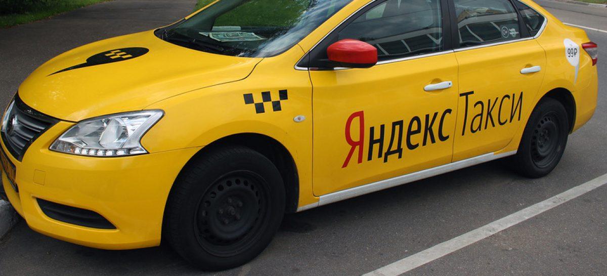 «Яндекс» объявил о покупке активов компании «Везёт» за $178 млн