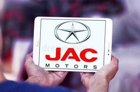 JAC стала участником Кантонской ярмарки, проходившей в онлайн режиме