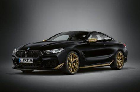 BMW представляет эксклюзивные BMW 8 серии Golden Thunder Edition