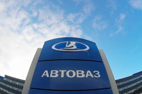 АВТОВАЗ будет ежегодно выпускать по 600 тысяч автомобилей на новой платформе