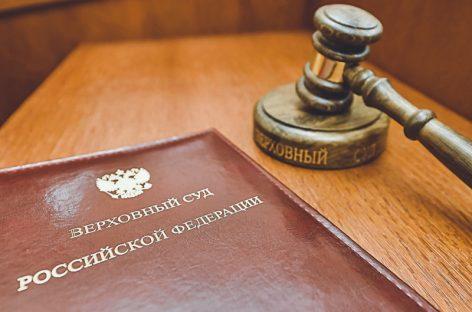 Верховный суд: фотоснимок нарушения – не доказательство