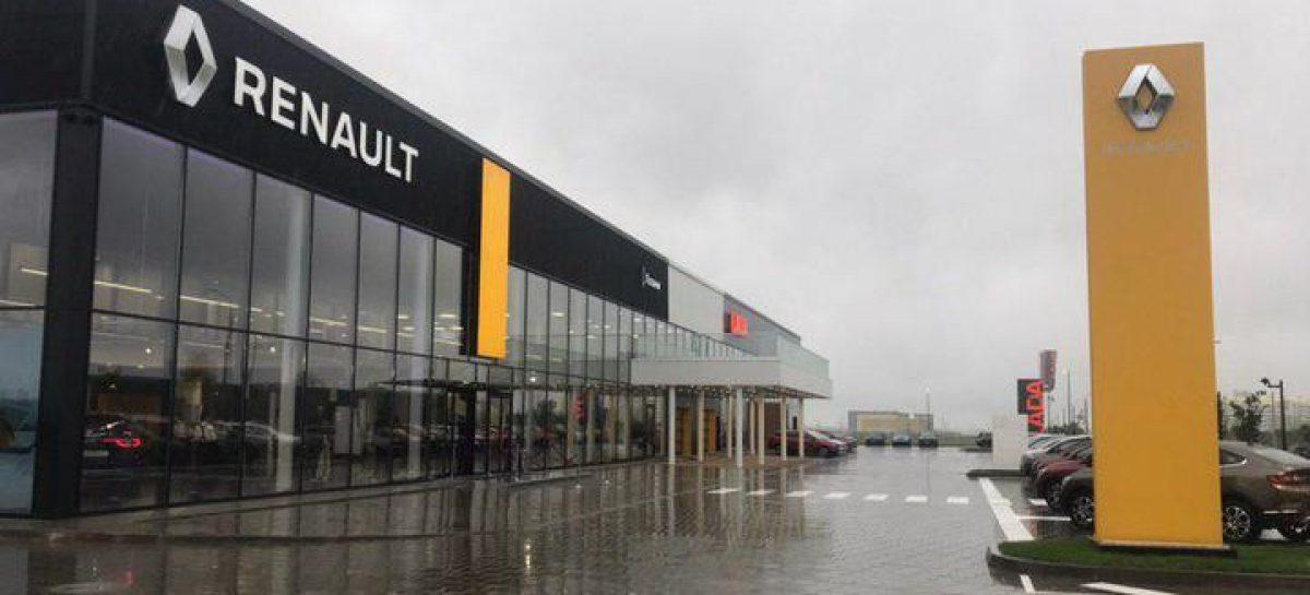 Новые государственные программы кредитования при покупке автомобилей Renault