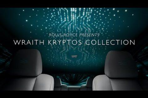 Коллекция Wraith Kryptos: лабиринт тайных шифров