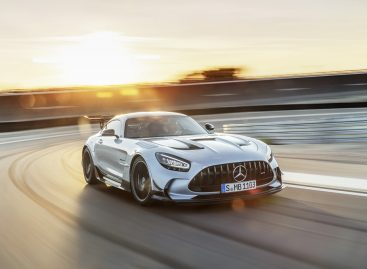 Новый Mercedes-AMG GT Black Series