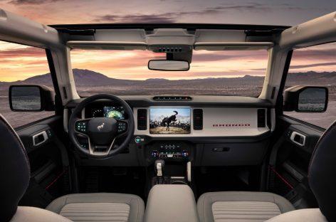 Ford возродил рамный внедорожник Bronco