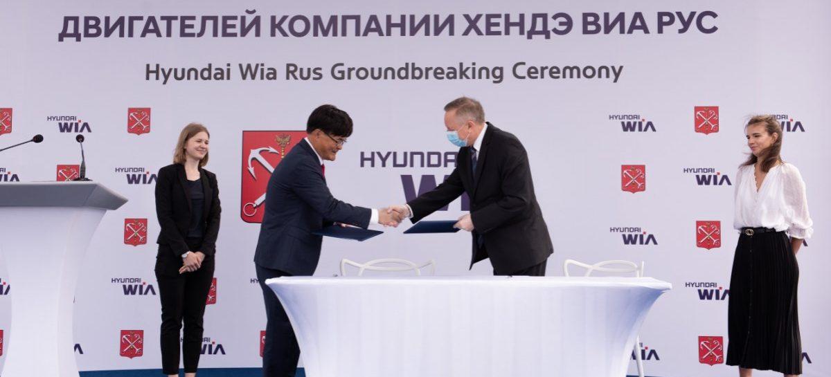 Hyundai построит в Санкт-Петербурге завод по производству двигателей