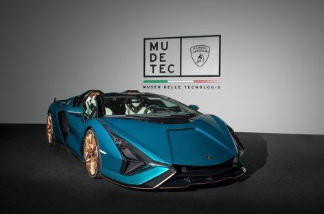 Музей технологий Lamborghini возобновляет работу